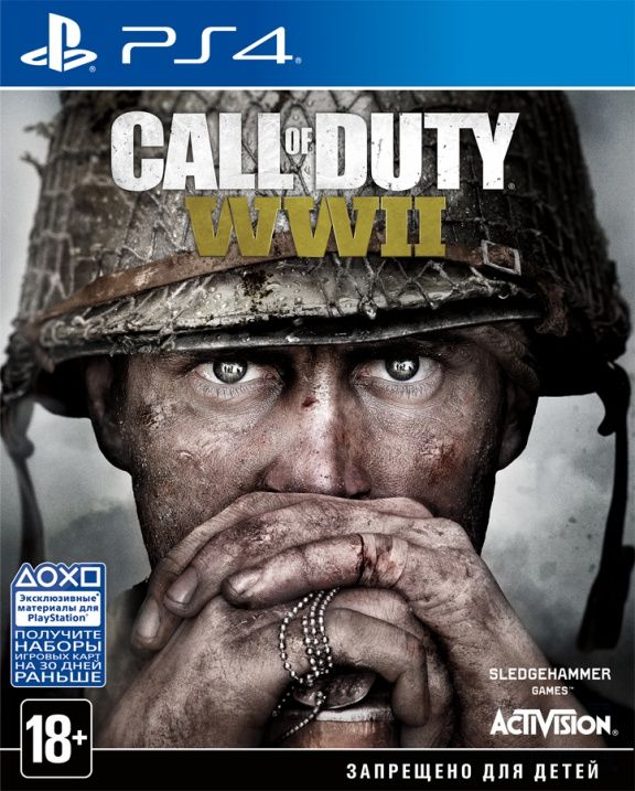 Call of Duty: WWII [PS4 русская версия]