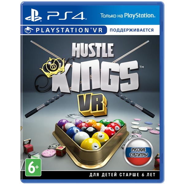 Hustle Kings (поддержка VR) [PS4 русская версия]