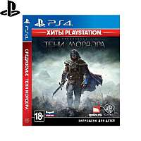Игра SONY PS4 Средиземье: Тени Мордора (Хиты PlayStation) [русские субтитры]