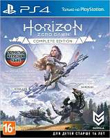 Игра SONY PS4 Horizon Zero Dawn. Complete Edition (Хиты PlayStation) [русская версия]