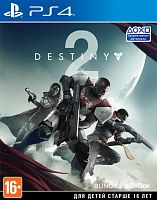 Купить SONY Destiny 2 [PS4 русская версия] в каталоге интернет магазина на Avshop.RU, отзывы, фотографии